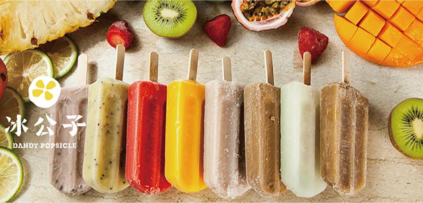 冰公子_傳承台南六十年的製冰技藝 · 做記憶中最好吃的枝仔冰